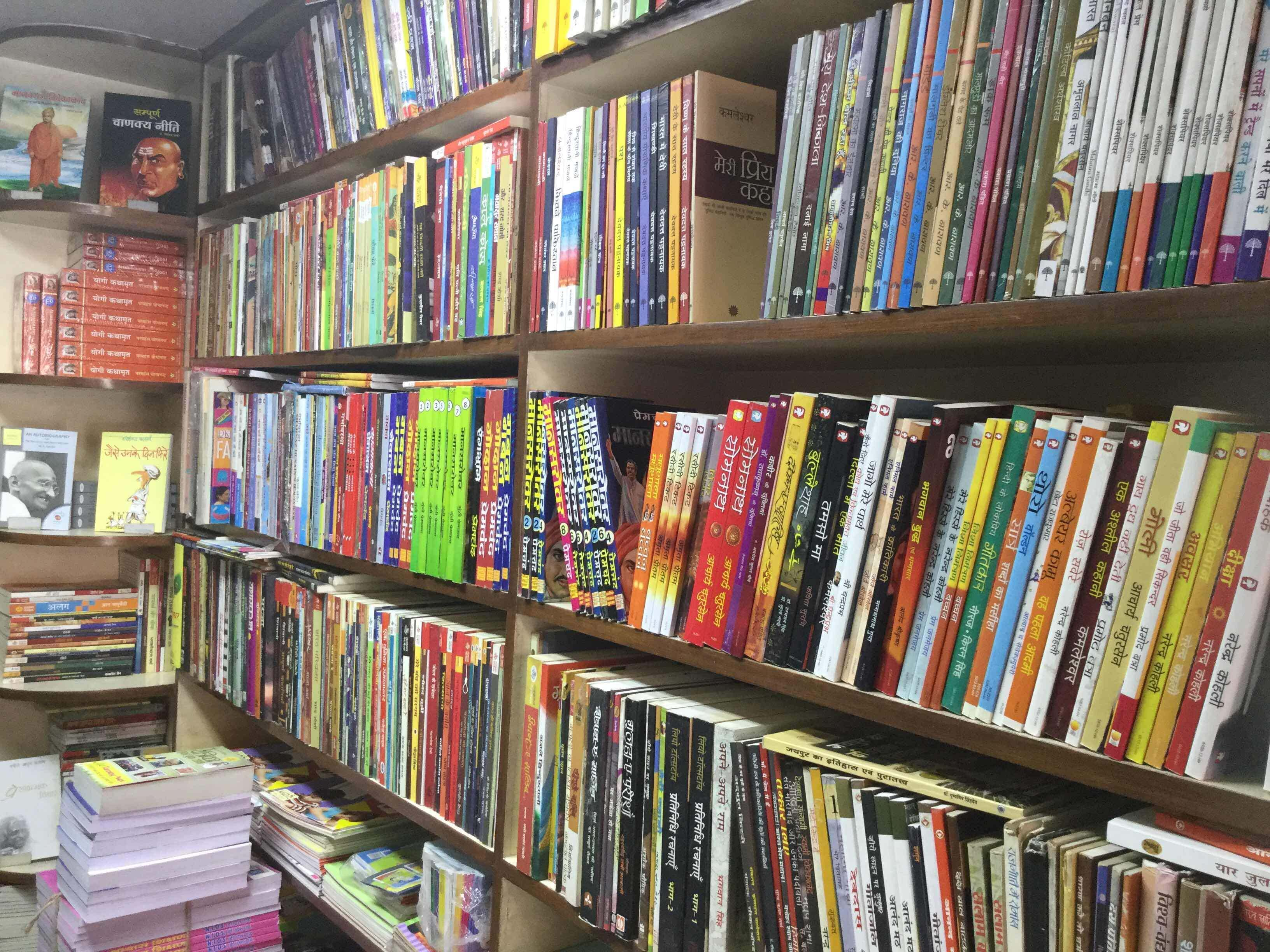 Book Shop in jaipur