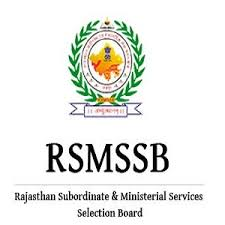 Rajasthan-Subordinate-And-Ministerial-Services-Selection-Board in jaipur