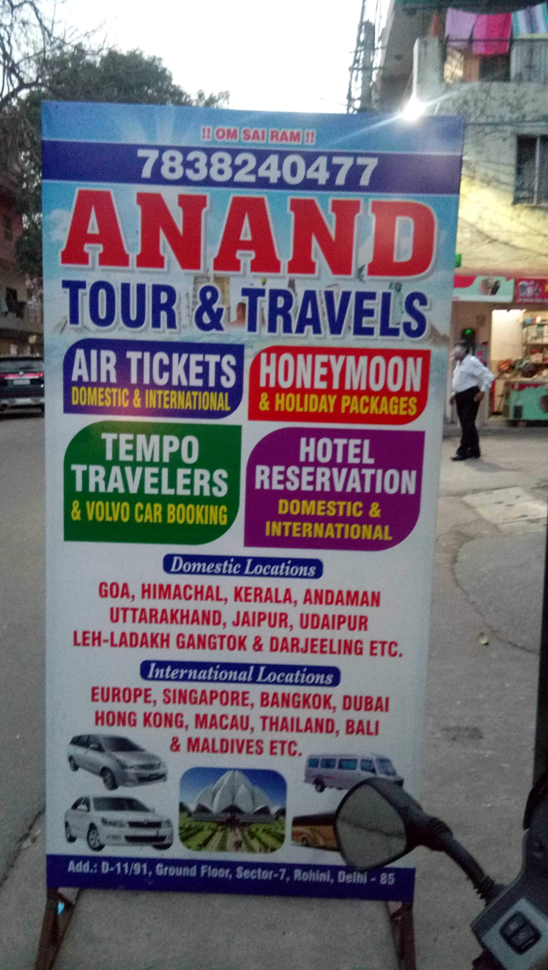 Anand-Tour-And-Travels-Jaipur-olinone