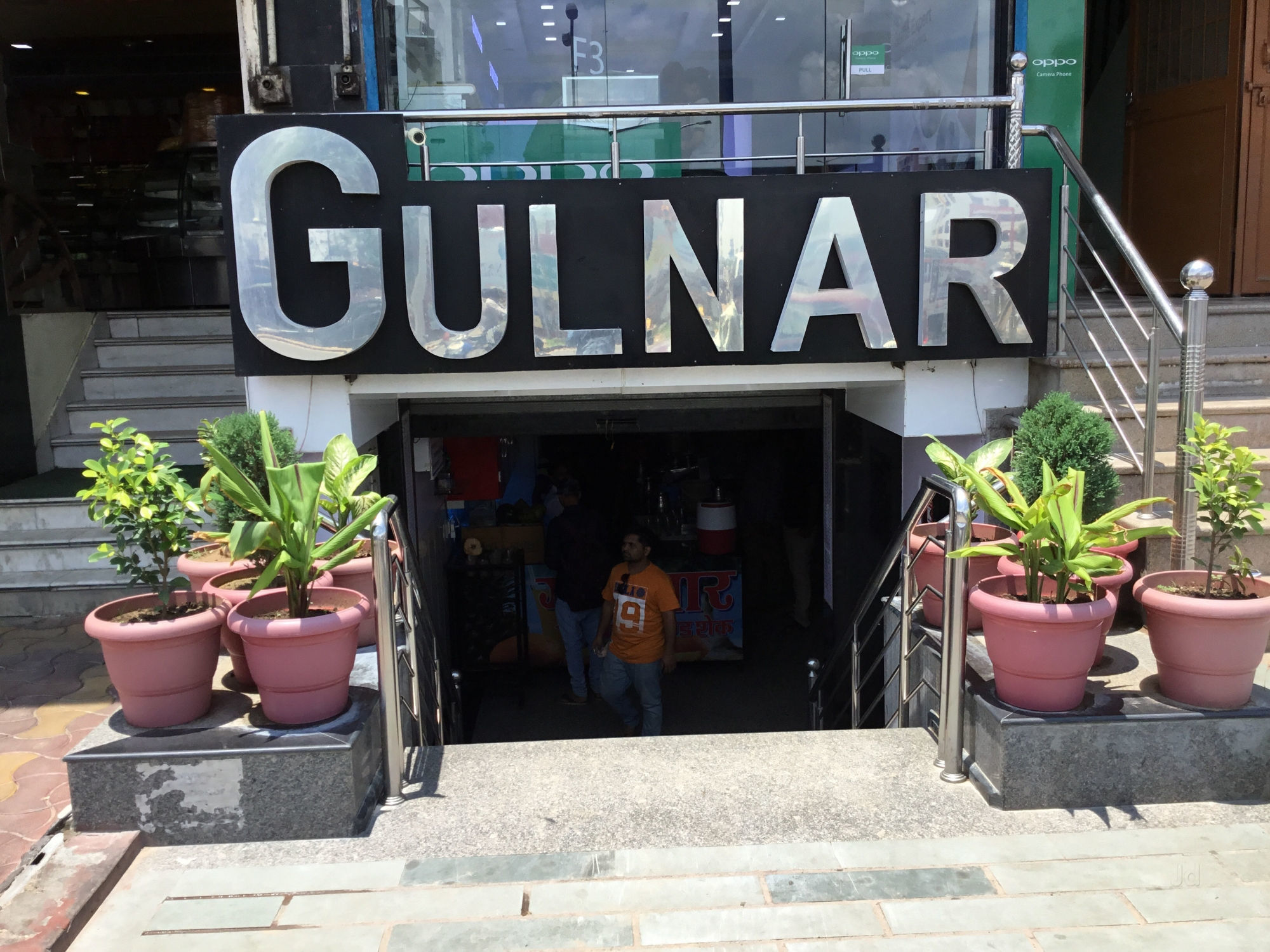 gulnar juice center in jaipur