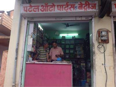 battery shop in jaipur