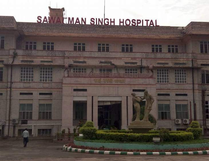 government hospital in jaipur
